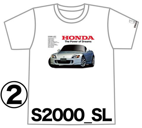 0S2000_SL_FRF