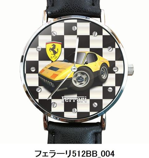 フェラーリ512BB_004