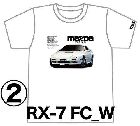 0RX-7_FC_W_FRF