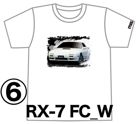 0RX7_FC_W_SPIN