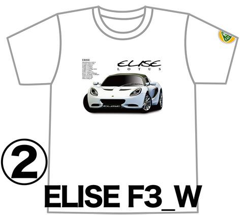 0ELISE_F3_w_FRF