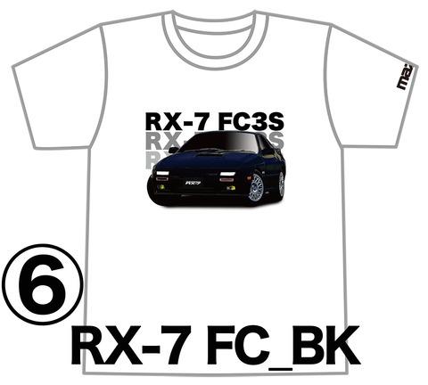 0RX-7_FC_BK_NAME