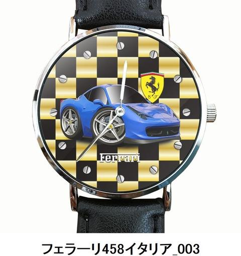 フェラーリ458イタリア_003