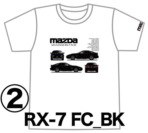 0RX-7_FC_BK_4F