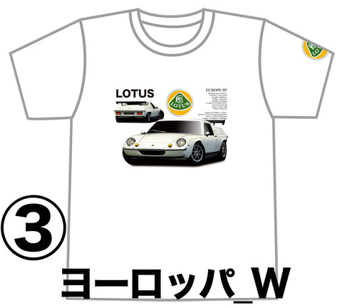 00TシャツヨーロッパSP_W_FR