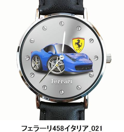 フェラーリ458イタリア_021
