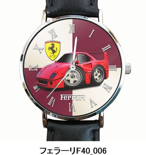 フェラーリF40_006