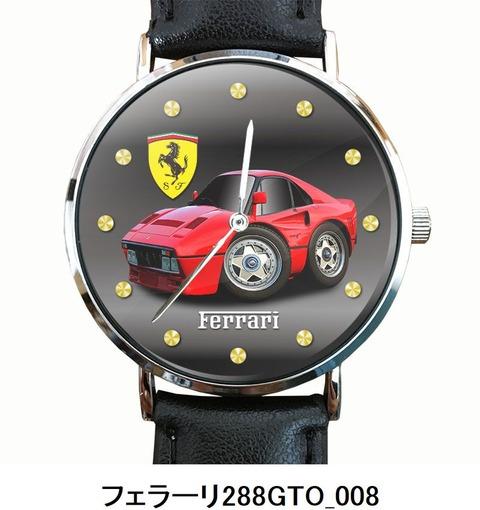 フェラーリ288GTO_008