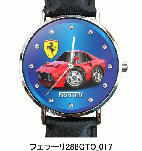フェラーリ288GTO_017