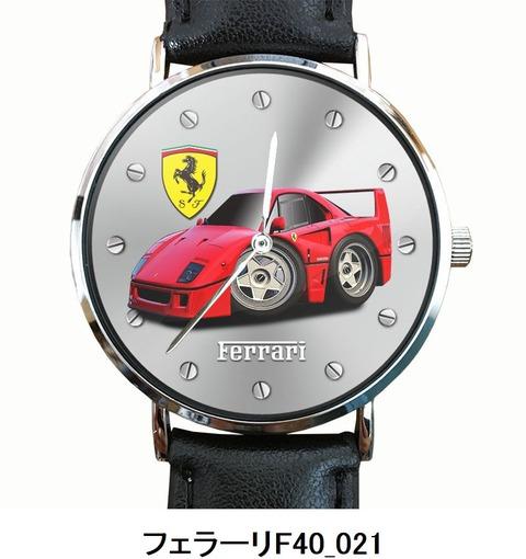 フェラーリF40_021