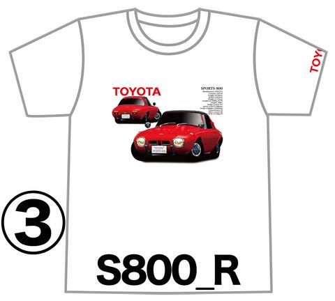 0S800_R_FR