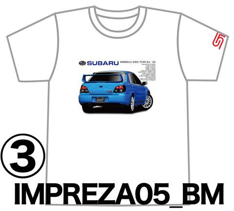 0IMPREZA05_BM_FRR
