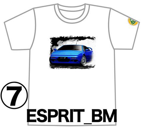 0ESPRIT_V8_BL_SPIN