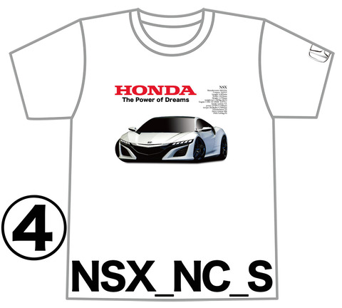 000NSX_NC_S_FRF