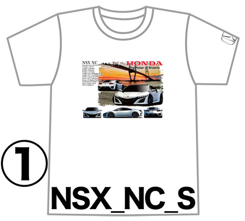 000NSX_NC_S_3FP