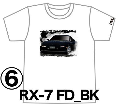 0RX7_FD_BK_SPIN