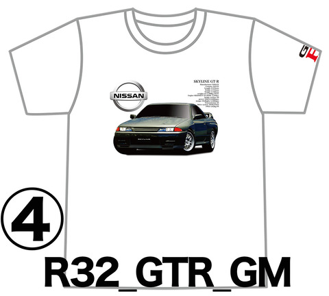 0GM4_GTR_R32