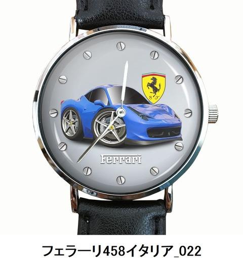 フェラーリ458イタリア_022