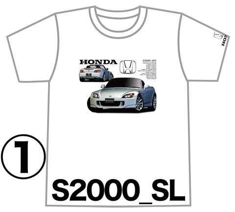 0S2000_S_FR