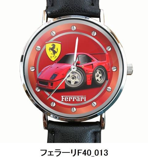 フェラーリF40_013