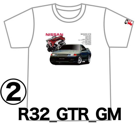 0GM2_GTR_R32