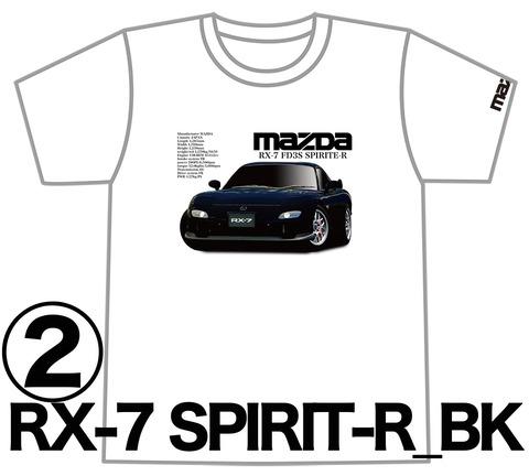 0RX7_SPIRIT_BK_FRF