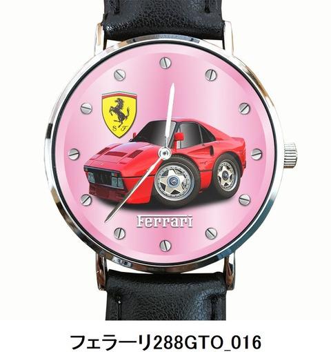 フェラーリ288GTO_016