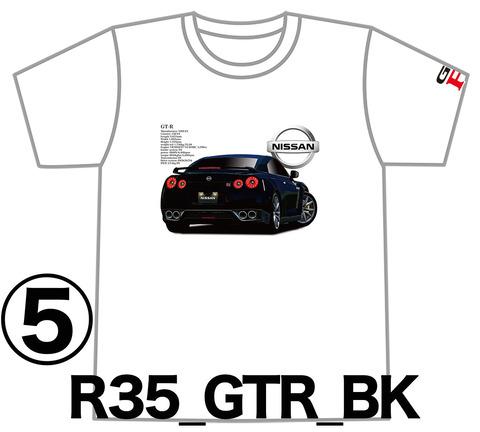 0BK5_GTR_R35