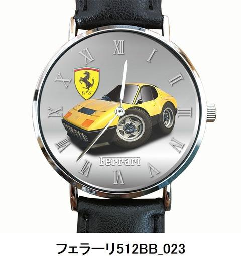 フェラーリ512BB_023
