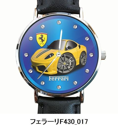 フェラーリF430_017