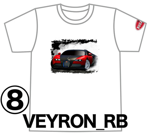 0VEYRON_RB_SPIN