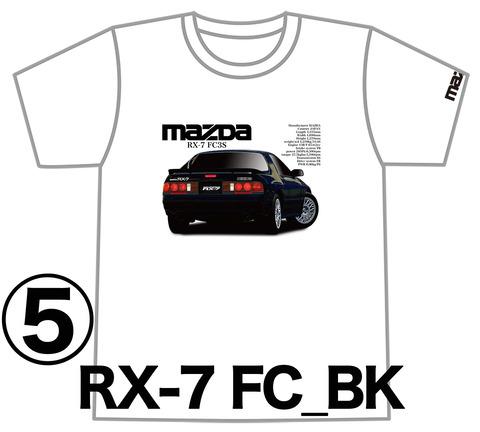 0RX-7_FC_BK_FRR