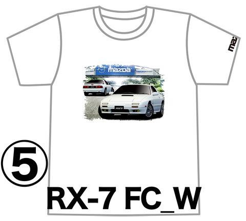 0RX7_FC_W_PIC