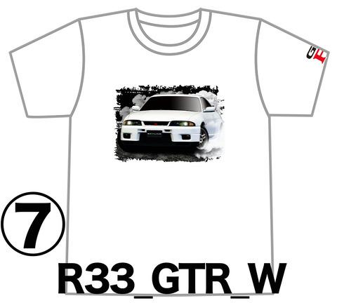 0W7_GTR_R33