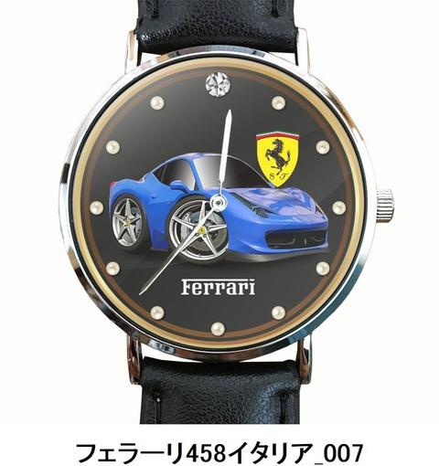 フェラーリ458イタリア_007