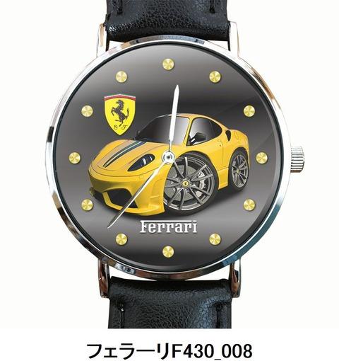 フェラーリF430_008