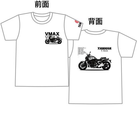 00Tシャツ両面VMAX03