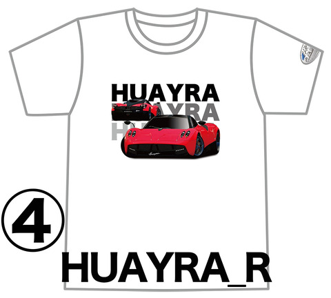 0HUAYRA_R_NAME_FR
