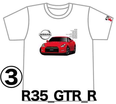 0R3_GTR_R35
