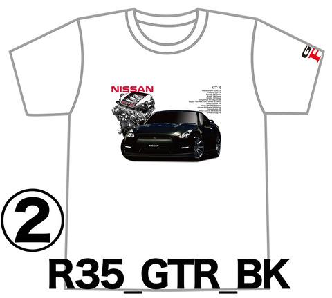 0BK2_GTR_R35