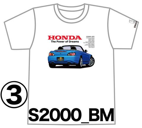 0S2000_BM_FRR