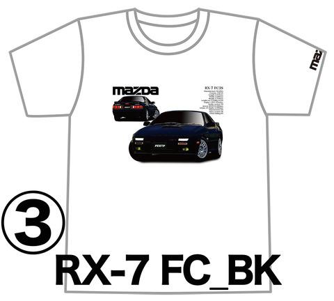 0RX-7_FC_BK_FR