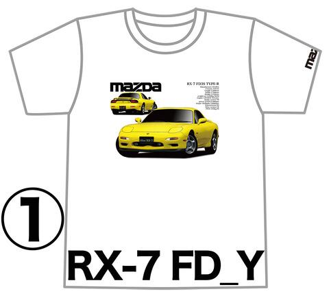 0RX7_FD_Y_FR