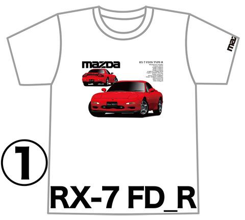 0RX7_FD_R_FR