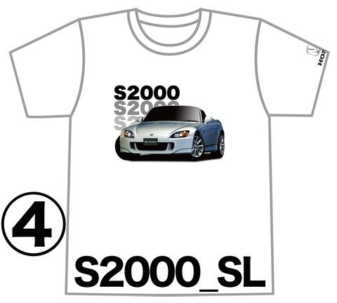 0S2000_SL_NAME