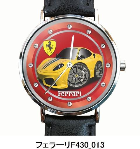 フェラーリF430_013