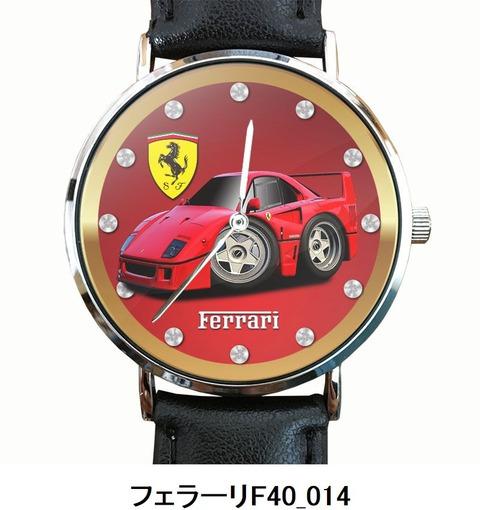 フェラーリF40_014