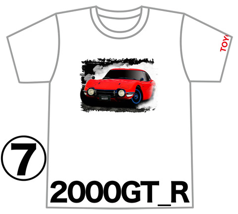 02000GT_R_SPIN