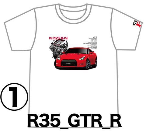 0R1_GTR_R35