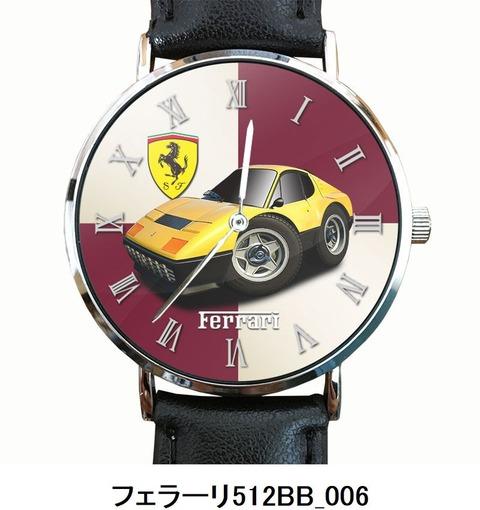 フェラーリ512BB_006